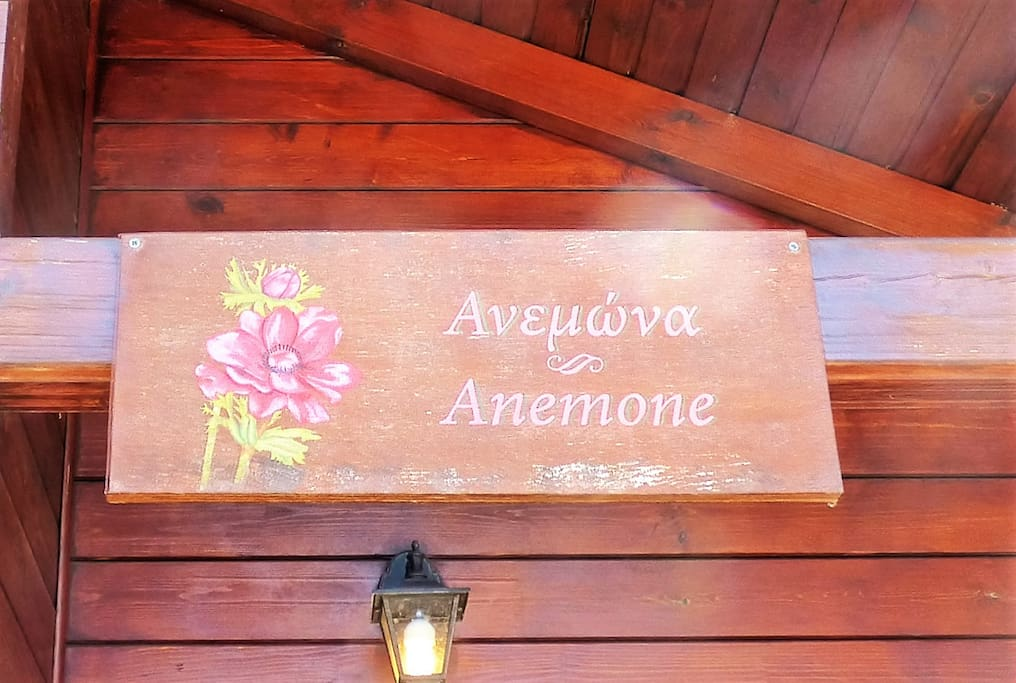"Chalet ""Anemone"""
