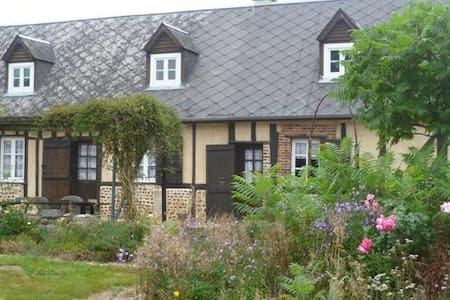 Spom d'Api, Cottage for 2 people - Saint-Aubin-de-Bonneval - Haus
