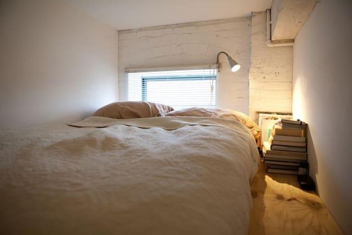 1 rm @ 3BR artist loft williamsburg - Brooklyn - Loft