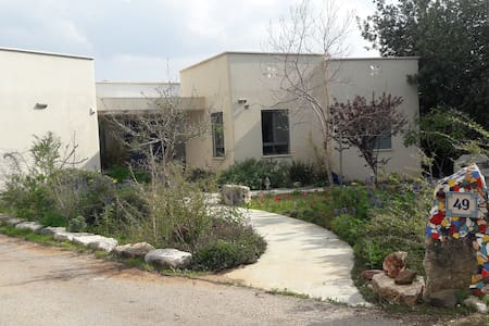 Heart-Lifting villa in the middle of Galilee - Yuvalim - Вилла