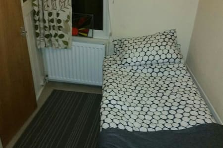 Cosy single room inc breakfast - Canterbury - Casa
