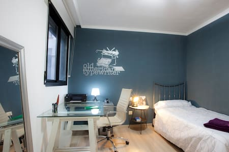 Cute room near to city center. - Mislata