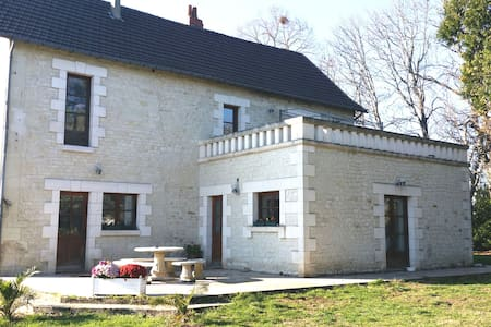 Très belle demeure de caractère - Futuroscope - Châtellerault - Doğa içinde pansiyon