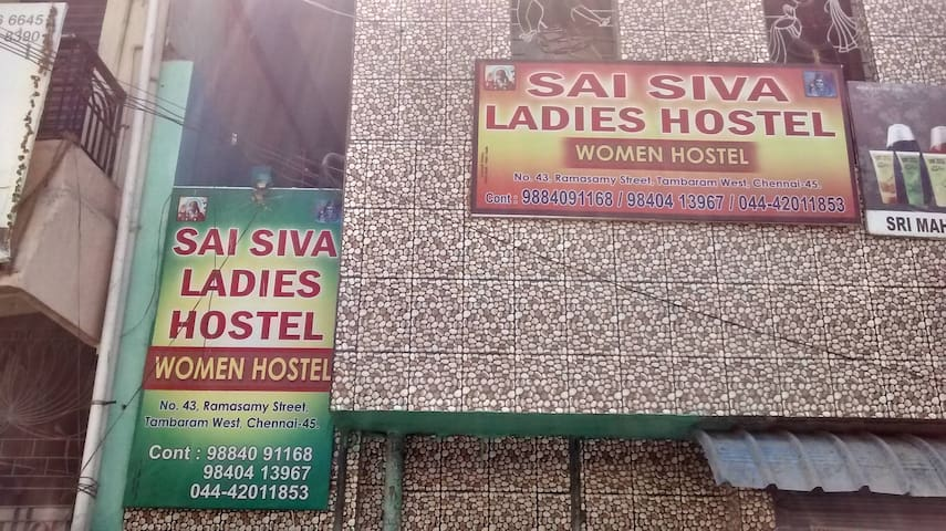 Sai Siva womens Hostel