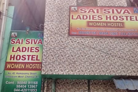 Sai Siva womens Hostel