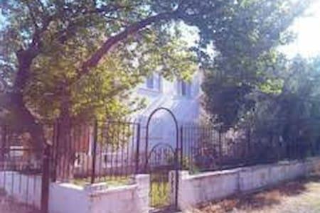 VESTAS VILLAS - Güzelçamlı - House