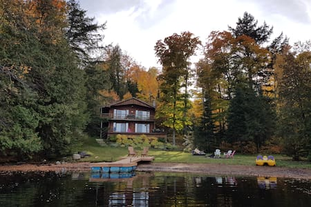 Haven on the Rock- Cottage on Baptiste Lake - Highland Grove - Casa de campo