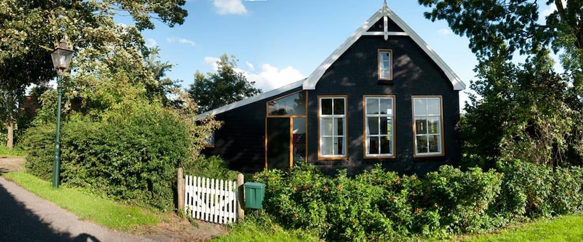 Holiday home with big garden around - Warstiens - Mökki