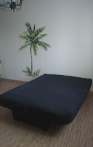 Chambre chez habitant idéale pour étape ou plus.. - Dompierre-sur-Yon - Casa