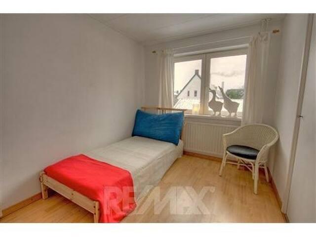 Mooie Kamer in een heerlijk rustig  - Renkum - Casa