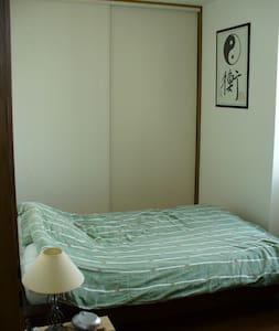 Chambre à louer en Hautes Pyrénées - Escots - Wohnung