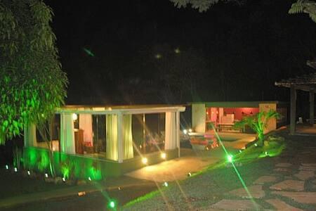Casa de Campo Moderna Inhotim - Brumadinho - House
