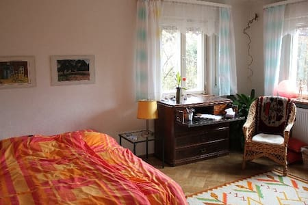 Green Oasis only 15 min. to Center  - Röthenbach an der Pegnitz - Bed & Breakfast