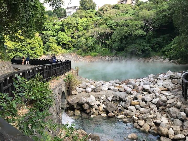涵湯屋 北投白磺溫泉池公寓 Luxurious hot spring house