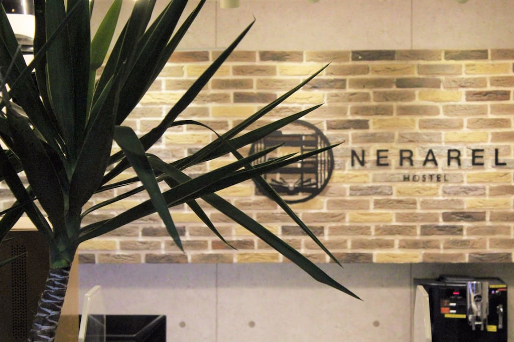 NERAREL Reception