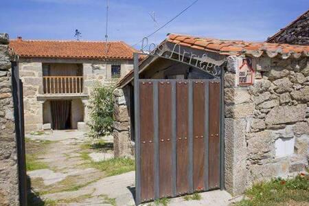 Casa Rural Las Virtudes de los Arribes