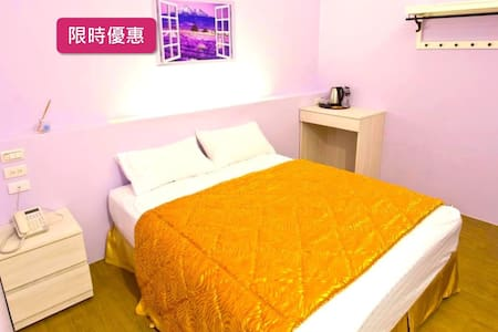 Pingtong Xinyuan 002︱Queen Size Bed︱Free Parking