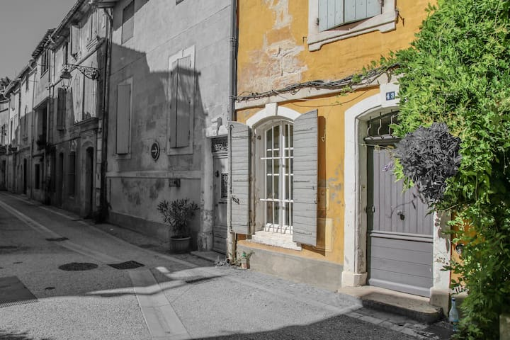 ARLES chambre indépendante  + petit déjeuner - Arles