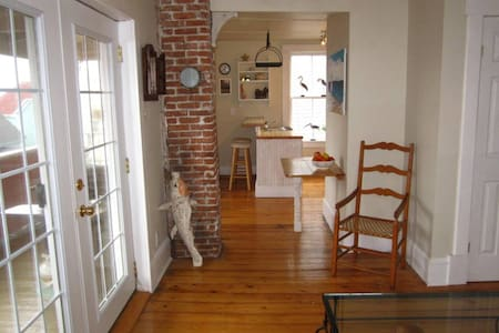 Comfortable Ocean View Apartment - Lunenburg - 公寓
