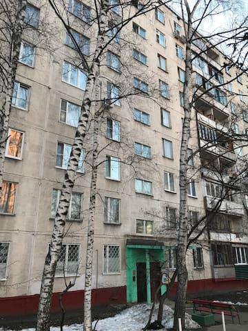 Apartments FIFA2018 near Spartak Stadium (10min)