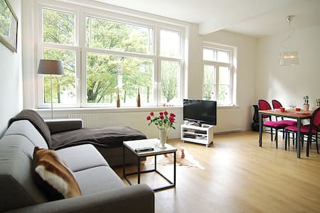 LOVELY apt. in A'dam west area! - Amsterdam