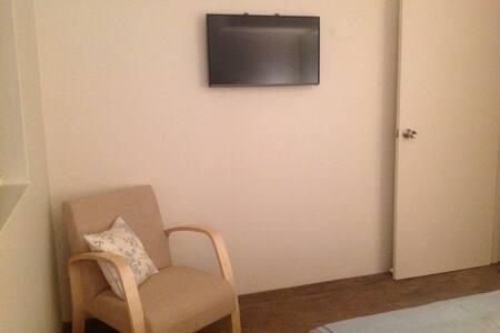 Luxury room in Modern Townhouse - North Parramatta - House