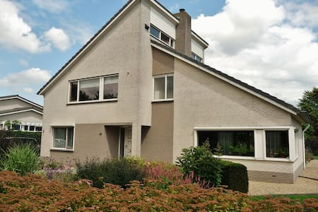 3 room  for 7 persons - Lelystad - วิลล่า