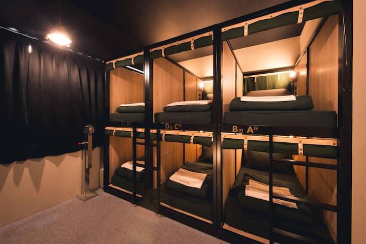 GetCha Hostel&Bistro - 6床混合房 B [ 結合餐酒館及住宿的複合型旅店 ]