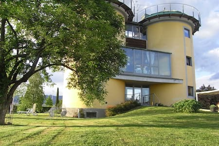 B&B near Milan-Orio alSerio Airport - Seriate - Bed & Breakfast