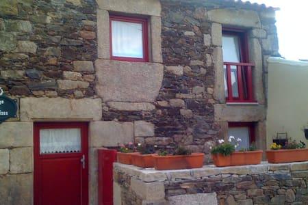 Cottage III - Patio - Sabugal
