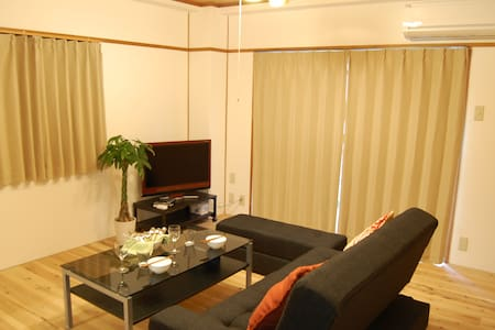 For travel/perfect access/central of city/7people - Wohnung