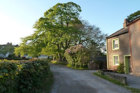 Blengside Cottage, Gosforth, Cumbria - Seascale - Ev
