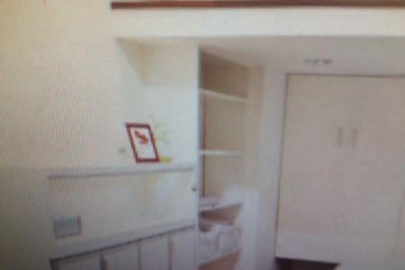 jianyuegelou - yanbu - Apartemen