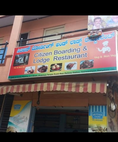 Citizen boarding and lodging  (Bangalore) - Bengaluru