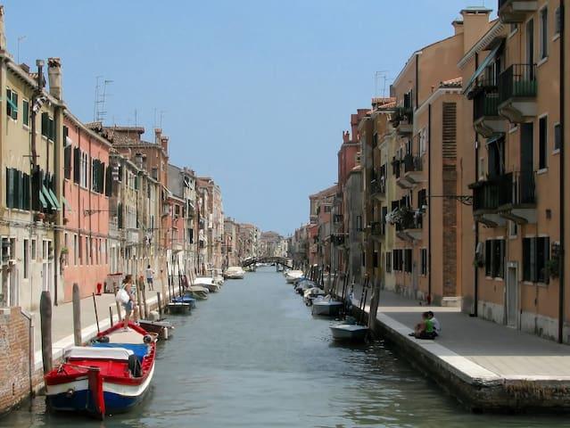 Ca' san Girolamo - Venedig - Wohnung