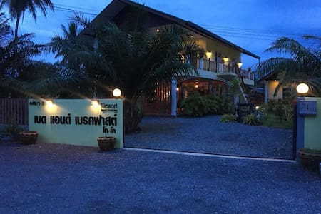 Bed & Breakfast To-Co, Sichon Thailand.