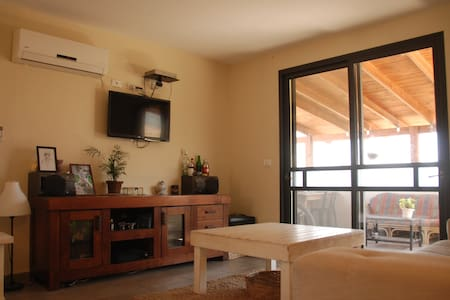 Pretty apartment that feels like Home - Qiryat Shemona