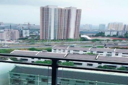望湖家园 - 金华市 - Apartmen