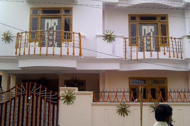 Beautiful Guest suite near Kumbh Mela/Sangam area