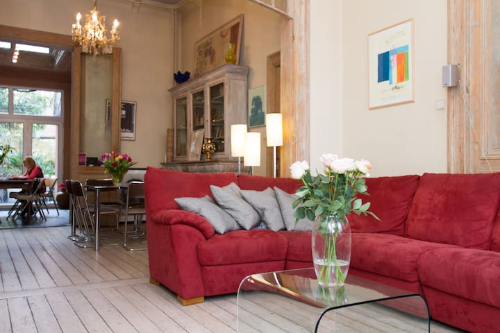 The chill place in Antwerp 1 - Anversa - Bed & Breakfast