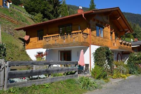 Ferien Apartment Schwaiger