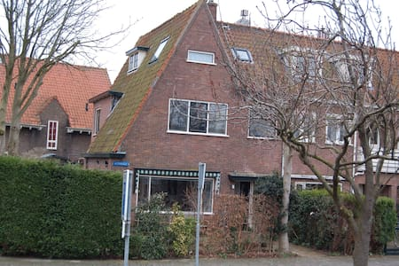 Spacious family house with large garden! - Heemstede - Haus