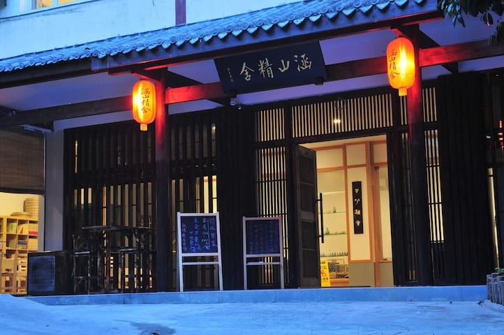 山景大床房No1 - Leshan Shi - Boutique hotel