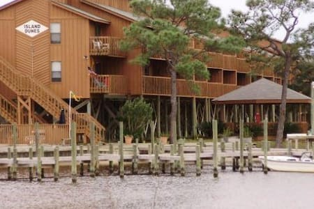 Efficiency condo/ Island Dunes 117 - 奧蘭治海灘(Orange Beach) - 公寓