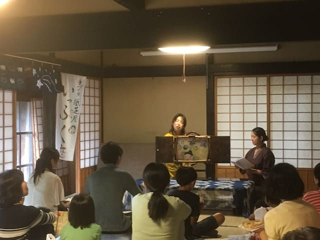 """An event at my parent's house nearby in 2018.  Picture story show """"紙芝居"""""""