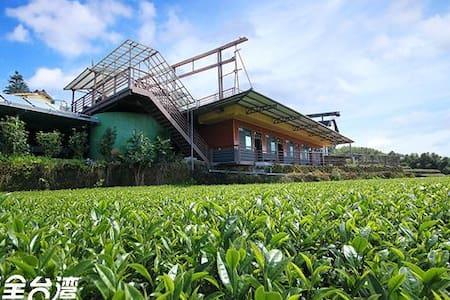 茶園雲海景觀2人房,阿里山瑞里許家茶園民宿 - Meishan Township