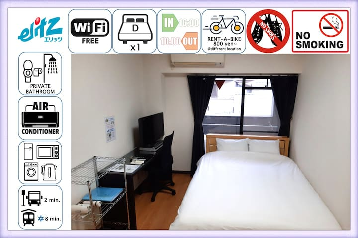 Elitz INN Matsubara☆Double Room B