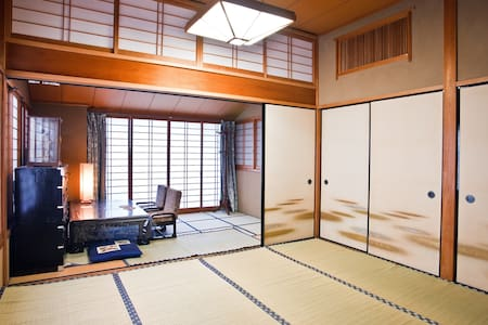 BIG TATAMI SUITE IN KYOTO - Kyoto - Huis