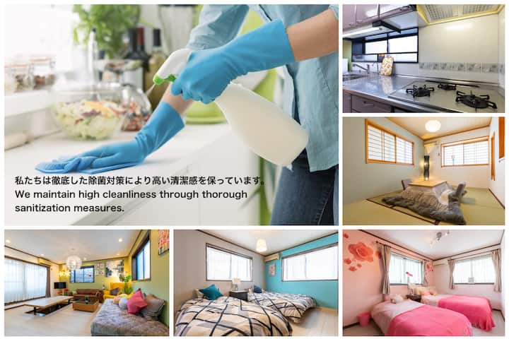 Asakusa 8min/ Skytree 5min/15ppl/WIFI / parking