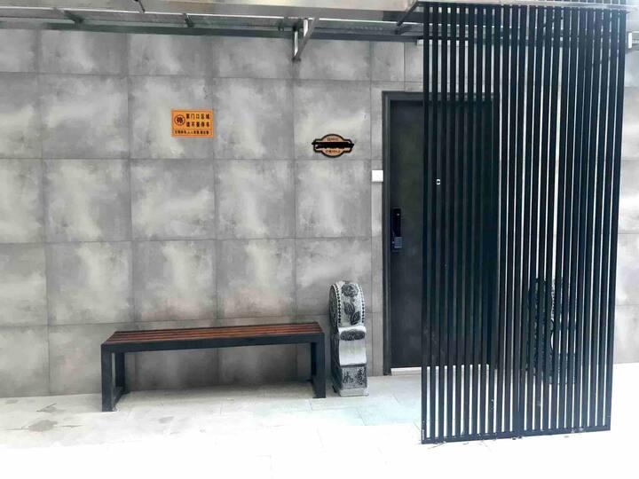 【Oo•MG民宿 】1⃣️市区低楼层 别致小户型、市中心带小庭院、无印良品、专属停车